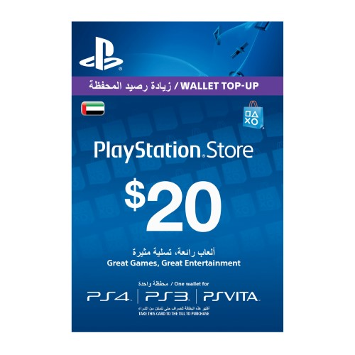1454508800_main_playstation_network_card_20_uae