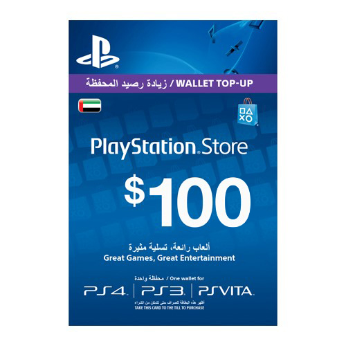 playstation-gift-card-5-uae-2-1