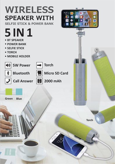 wireless-speaker-with-selfie-stick-powerbank-5-in-1-selfie